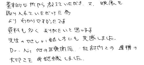 100220_voice3.jpg
