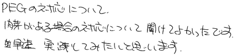 kaji-voice1.jpg