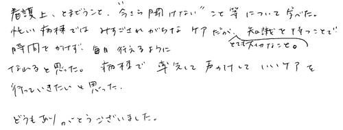 kaji-voice4.jpg