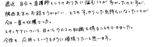kaji-voice5.jpg