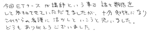 kaji-voice6.jpg