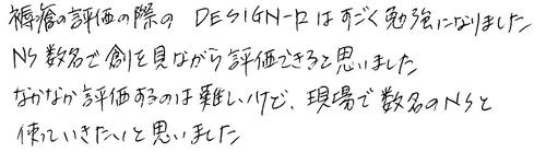kaji-voice7.jpgのサムネール画像