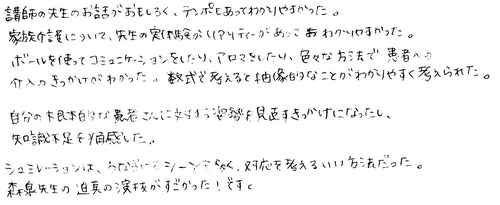 af_sama_ns.jpg