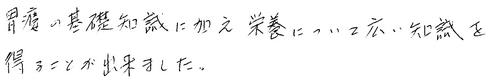 voice3_mochizuki.jpg