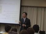 takatsuka_dr_seminar.jpgのサムネール画像のサムネール画像