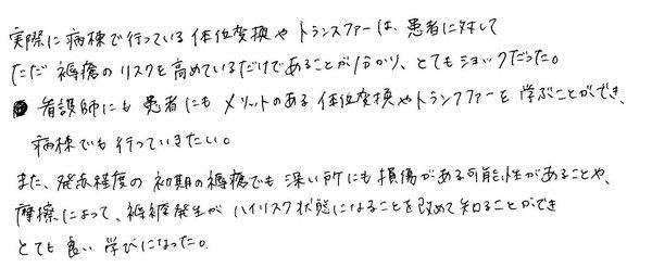 kaigo_MO_2.jpgのサムネール画像