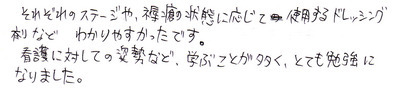 0603_SN.JPG