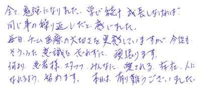 0603_SS.JPG