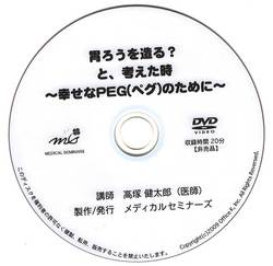 peg dvd for free.jpg