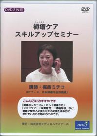 kajinishi_jokusou_omote.jpgのサムネール画像