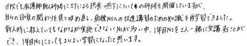 HP_NS_HH.jpg