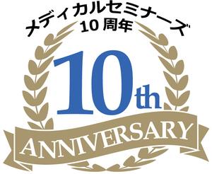 10th-logo-large.jpg