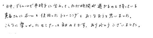freil-sankasyanokoe7.jpg