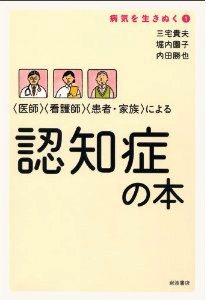 ninchishonohon.jpg
